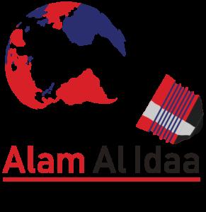 Alam Al Idaa Lighting